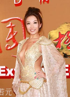 Hong Kong Porn Star - 24 Feb: Busty Hong Kong porn star Vonnie Lui Hoi-Yan claims she has lost  her iPhone 4 and about 100 explicit photos that were in it, all of which  are being ...