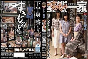 Japanese Grandmother Porn Tubes - [HQIS022] A Henry Tsukamoto Production A Family Of Perverts Father/Mother /Daughter/Grandmother