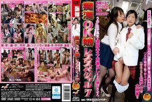 Lesbian Bus Porn - NHDTA-650 Molester OK Daughter Lesbian Special 7 Bus, Ladies Sauna,  Bookstore, And Sasero Feel Until You Divu - JAVMOST - Watch Free Jav Online  Streaming