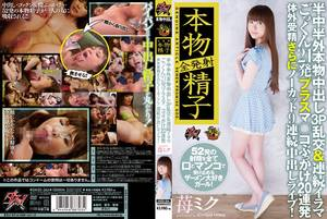 fellatio cum inside - DASD-266 Live Out During 9 Consecutive Uncut Further