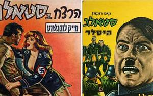 Nazi Party Porn - Covers of 'Stalag' pornographic comic books from early 1960s Israel  (Courtesy: Heymann